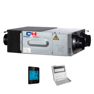 Вентиляційні установки Cooper & Hunter CH-HRV8K2