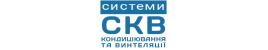 Интернет магазин Системи кондиціювання та вентиляції - СКВ